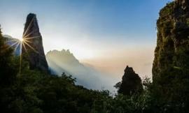 南太行研学基地—关山